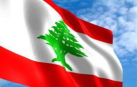 أحزاب لبنانية: واشنطن تستخدم الحصار الاقتصادي للنيل من المقاومة