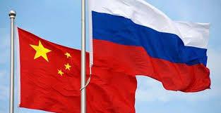 روسيا و الصين .. علاقات اقتصادية أكثر دفئاً