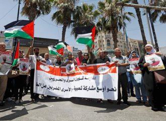 غضب فلسطيني إثر استشهاد أسير في معتقلات الاحتلال