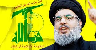 حزب الله: العقوبات الأمريكية لن ترهبنا