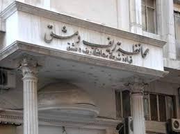 ريف دمشق ترسم طريق خارطتها التنموية دعم حكومي وخلية عمل ومتابعة نصف شهرية و5 مليارات للخدمات