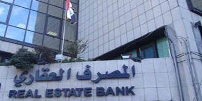 14 مليار ليرة ودائع المصرف العقاري بحماة
