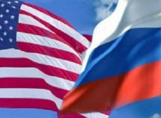 موسكو وواشنطن: مواصلة الحوار حول الاستقرار الاستراتيجي