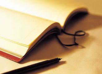 أكتب لأحيا