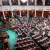 """البرلمان التونسي يفشل في انتخاب """"المحكمة الدستورية"""""""