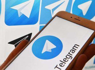 """ميزات جديدة لـ """"تلغرام"""""""