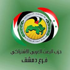 مناقشة الاستعدادات لانتخابات الفرق بفرع دمشق