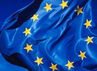 أوروبا تنأى بنفسها عن الولايات المتحدة