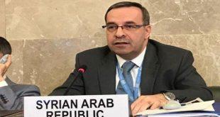 سورية تؤكد تضامنها مع نيكاراغوا