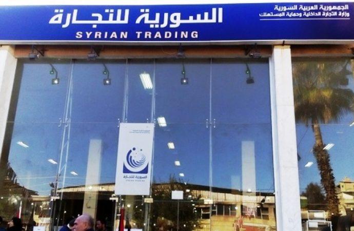 1.3 مليار مبيعات السورية للتجارة