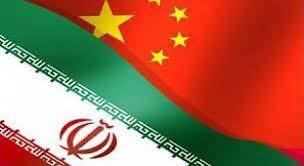 مباحثات إيرانية صينية لتطوير التعاون العسكري