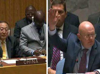 """""""فيتو"""" روسي صيني يسقط مشروع قرار في مجلس الأمن لحماية الإرهابيين في إدلب الجعفري: """"حَمَلة القلم الإنساني"""" يتجاهلون الأسباب الرئيسة للأزمة الإنسانية في سورية"""