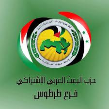 رئيس مكتب التنظيم الفرعي في طرطوس: الانتخابات تعزّز الثقة بدور الحزب وحضوره