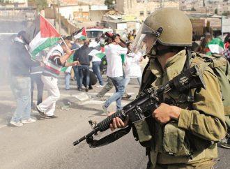 إصابة عشرات الفلسطينيين جراء قمع الاحتلال مظاهرة في رام الله