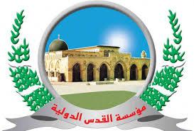 طلال ناجي يفتح صفحات من ذاكرة النضال الفلسطيني