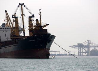 البحرية اليمنية تنفّذ عملية نوعية في البحر الأحمر