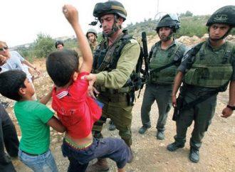إصابة عشرات الطالبات في اعتداء على مجمع المدارس شرق القدس