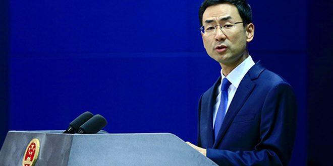 بكين تهدد واشنطن بإجراءات انتقامية