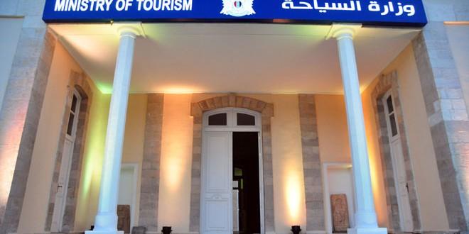 932 ضبطاً وإغلاق ١٢٥ منشأة سياحية