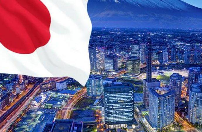 أمريكا تضلل اليابان