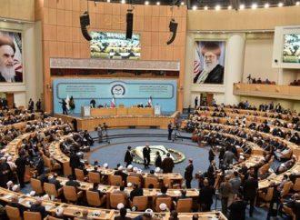 مؤتمر الوحدة الإسلامية يختتم أعماله : القضية الفلسطينية كانت وستبقى القضية المحورية