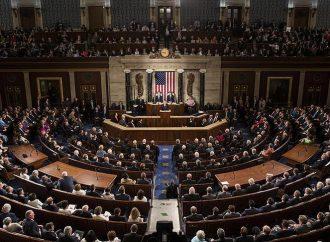 الكونغرس يتوعد بالاستمرار في إجراءات عزل ترامب