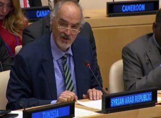 الجعفري: سورية تتطلّع لإخلاء الشرق الأوسط من الأسلحة النووية
