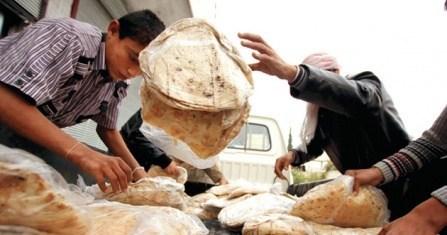 تنسيق لتبديل تموضع أكشاك بيع الخبز