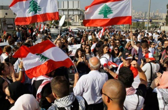إرجاء جلسة البرلمان اللبناني على وقع الاحتجاجات