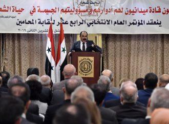 نقابة المحامين تعقد مؤتمرها الانتخابي الرابع عشر  الهلال: الشعب السوري يصنع واقعاً جديداً له ولأمته وللمنطقة