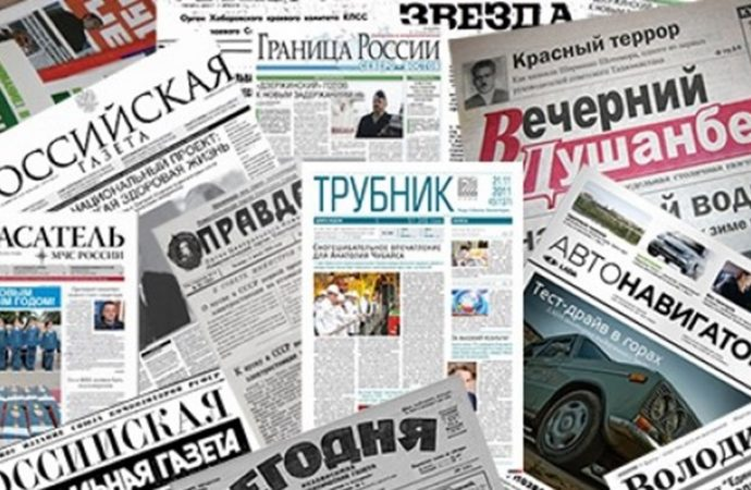 أصداء الانسحاب الأمريكي في الإعلام الروسي