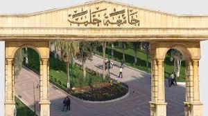 """""""اليمن تاريخ ومقاومة"""" في ملتقى جامعة حلب"""