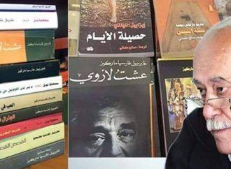 صالح علماني شيخ مترجمي الأدب اللاتيني