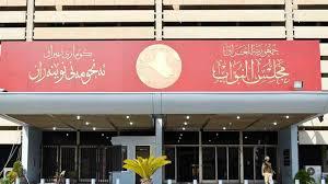 النواب العراقي يوافق على استقالة حكومة عبد المهدي