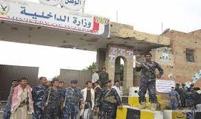 الداخلية اليمنية: ضبط خليتين تخريبيتين للنظام السعودي