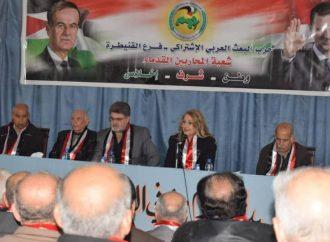 بحضور أعضاء القيادة المركزية.. الشعب الحزبية تواصل عقد مؤتمراتها الانتخابية
