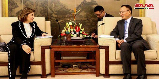 نائب وزير الخارجية الصيني لـ شعبان: مستمرون في دعم سورية لمكافحة الإرهاب