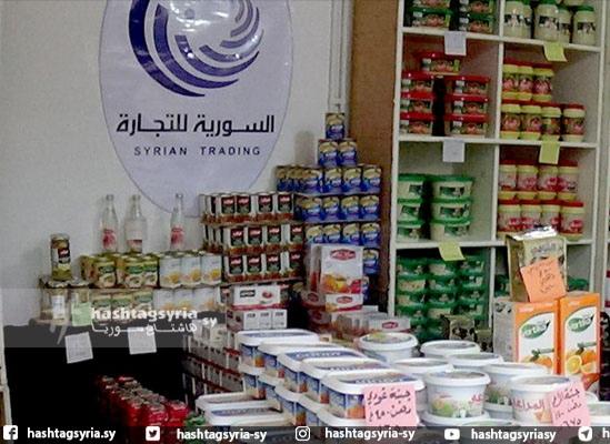 من بوابة السكر والزيت.. هل تنجح السورية للتجارة في ضبط الأسواق وكسب رضى الناس؟!