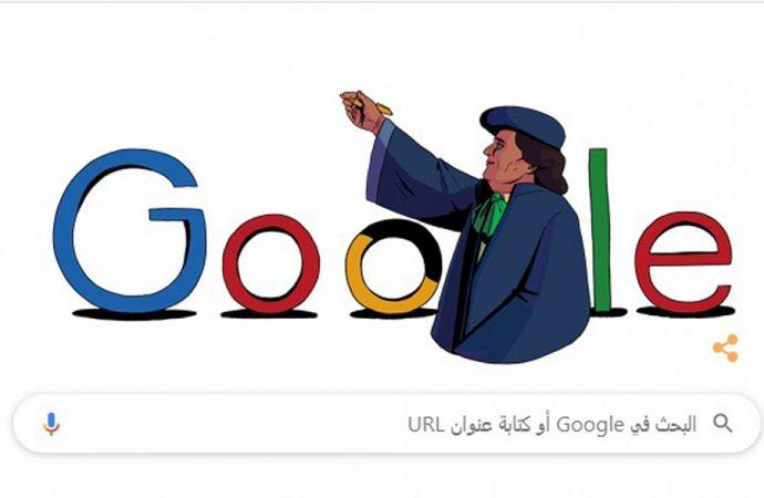 غوغل يحتفي بالمحامية عبد الرحمن
