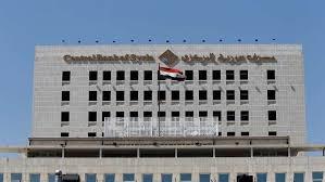 المصرف المركزي يبين حقيقة إيقاف التداول بالنقود المعدنية من فئة /1/ ليرة سورية