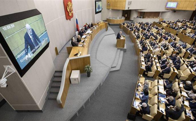 الدوما الروسي يوافق بالقراءة الأولى على التعديلات الدستورية