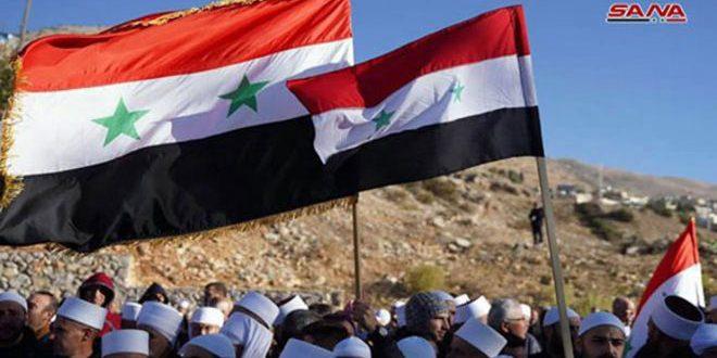 أهلنا في الجولان في ذكرى الإضراب الوطني الشامل: الاحتلال زائل لامحالة