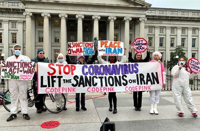 ناشطون حول العالم يحتجّون ضد العقوبات الأمريكية على إيران