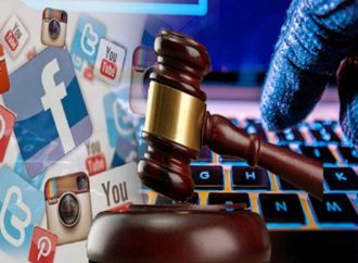 """""""الجريمة المعلوماتية"""" .. إنتهاك للخصوصية وتعد على المصلحة العامة  من بوابات الشبكة ووسائلها"""