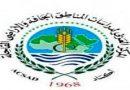 سلطنة عمان تعتمد 6 أصناف قمح وشعير من إنتاج أكساد