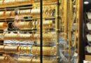 6 أسباب تعزّز ارتفاع أسعار الذهب