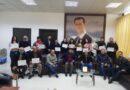 نقابة المعلمين في جامعة تشرين  تخرج 16 متدرباً ومتدربة في المهارات الإعلامية