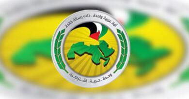 من معاني تقدّم الرفيق الأمين العام بالترشيح لانتخابات الرئاسة