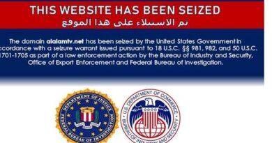 قرصنة جديدة.. واشنطن توقف مواقع إخبارية إيرانية ويمنية وعراقية