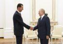 وسائل الإعلام الروسية تخصص مساحات واسعة لقمة الرئيسين الأسد وبوتين
